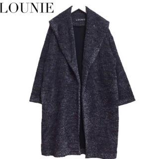 ルーニィ(LOUNIE)の新品LOUNIE コート フリーサイズ(ロングコート)