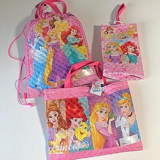 ディズニー(Disney)の入園 入学準備 プリンセス レッスンバッグ ナップサック シューズバッグ(バッグ/レッスンバッグ)