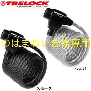 トレロック(TRELOCK)のTRELOCK SK110 SIL コイルケーブルロック 新品 自転車 鍵(セキュリティ)