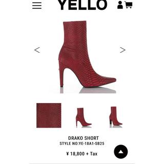 イエローブーツ(Yellow boots)の期間限定お値下げ!新品未使用!yelloの大人気ブーツ(ブーツ)