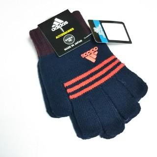 アディダス(adidas)の新品☆adidas 手袋 8~10歳(手袋)