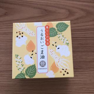 ドモホルンリンクル - うるおいごま油 ドモホルンリンクル 再春館製薬  香味食用油