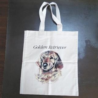 ゴールデンリトリバー(Golden Retriever)のトートバッグ(トートバッグ)