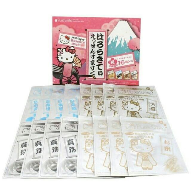 フェイスマスク/フェイスパック『Hello Kitty/ハローキティーの通販