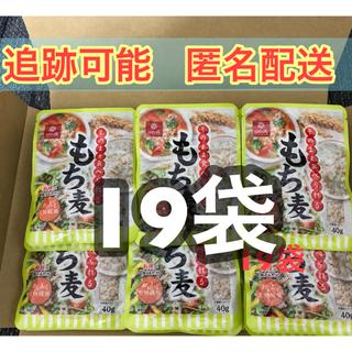 コストコ(コストコ)の【19袋セット】はくばく そのまま食べられるもち麦  40g×19袋 送料無料③(米/穀物)