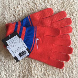 ナイキ(NIKE)の新品ナイキ手袋(手袋)