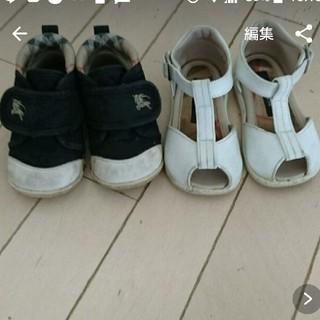 バーバリー(BURBERRY)のBURBERRY 靴set(スニーカー)