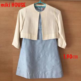 a8c56b00c0fa1 ミキハウス(mikihouse)のミキハウス 130㎝ フォーマル ワンピース カーディガン(ドレス フォーマル)
