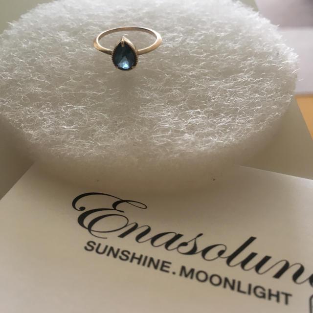 Enasoluna(エナソルーナ)のエナソルーナ ファンシードロップリング レディースのアクセサリー(リング(指輪))の商品写真