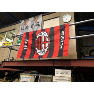 1-3/1901508/AC Milan/ACミラン/フラッグ/90㎝×150㎝(記念品/関連グッズ)