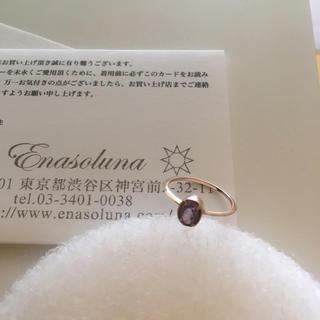 エナソルーナ(Enasoluna)のファンシードロップリング神宮限定(リング(指輪))