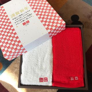 ユニクロ(UNIQLO)のユニクロお正月ノベルティ♡紅白タオル(タオル/バス用品)
