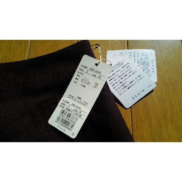 Stola.(ストラ)のstola. ストラ ブラウン 茶色 ミディ丈 スカート 定価17000円 新品 レディースのスカート(ひざ丈スカート)の商品写真
