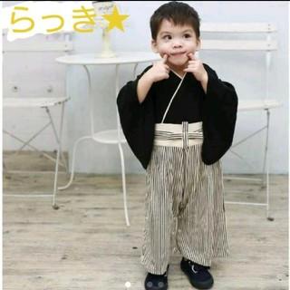 新品◆男の子 七五三 初節句 袴ロンパース(和服/着物)