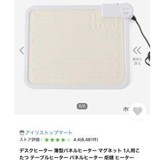 薄型ヒーター デスクパネルヒーター 1人用こたつ ヒーター パネル(電気ヒーター)