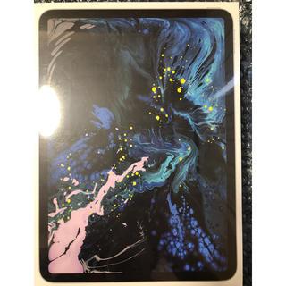 アイパッド(iPad)のiPad Pro 11インチ 第3世代 256GB シルバー MTXR2J/A(タブレット)