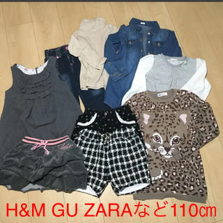 ザラ(ZARA)のZARA GU H&Mなど 女の子 110㎝(Tシャツ/カットソー)