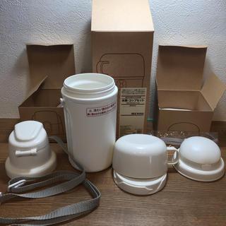 ムジルシリョウヒン(MUJI (無印良品))の無印良品 水筒 セット(水筒)