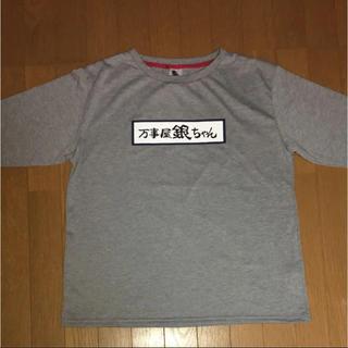 シマムラ(しまむら)の銀魂 ロゴTシャツ グレー M 土方十四郎 トッシー(アニメ/ゲーム)