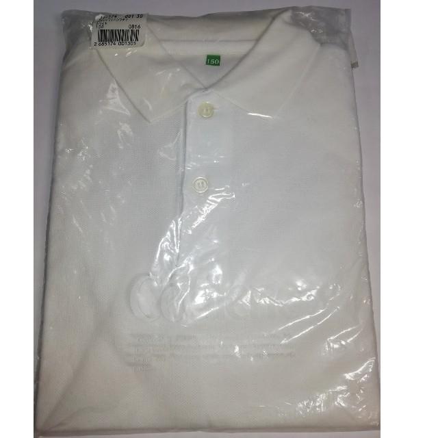 cecile(セシール)の【新品】ポロシャツ 半袖 150(サイズ) キッズ/ベビー/マタニティのキッズ服 男の子用(90cm~)(Tシャツ/カットソー)の商品写真