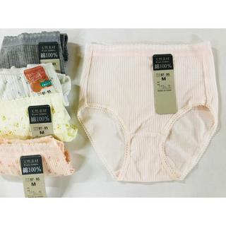 綿100%ショーツ  リブ編み 丈長 深ばき 5枚組  色はお任せ(ショーツ)