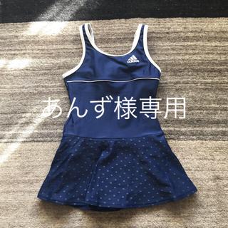 アディダス(adidas)の☆あんず様専用☆adidas 水着(水着)