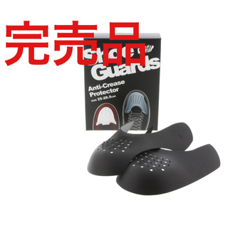 ナイキ(NIKE)のKicksWrap Shoe Guards(その他)