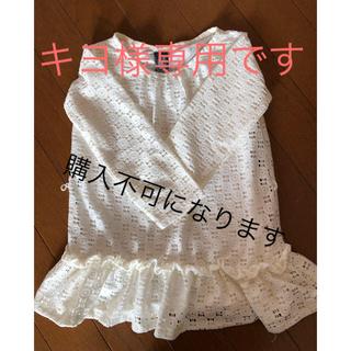ザラ(ZARA)のZARA♡レーストップス(ワンピース)♡サイズ98(Tシャツ/カットソー)