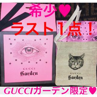希少♡新品♡正規品GUCCIガーデン限定♡キャット猫ポーチ♡