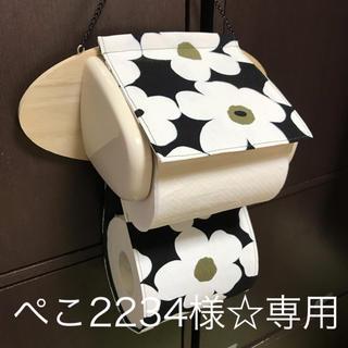 ぺこ2234様☆専用(トイレ収納)