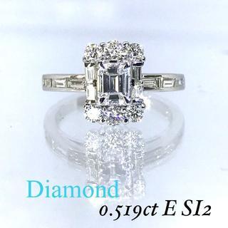 新品【エメラルドカット】ダイヤモンド 0.5カラット Eカラー SI 鑑定済み(リング(指輪))