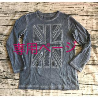 ザラ(ZARA)のZARA BOYS かすれたブルーの長袖シャツ 128㎝(Tシャツ/カットソー)