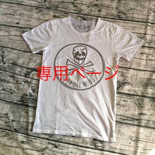 ザラ(ZARA)のZARA BOYS スカルTシャツ 128㎝(Tシャツ/カットソー)