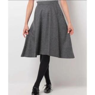 デミルクスビームス(Demi-Luxe BEAMS)の新品同様♡ Demi-Luxe BEAMS フレアスカート グレー(ひざ丈スカート)