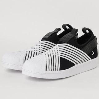 アディダス(adidas)の【新品】adidas アディダス スーパースター スリッポン 24(スリッポン/モカシン)