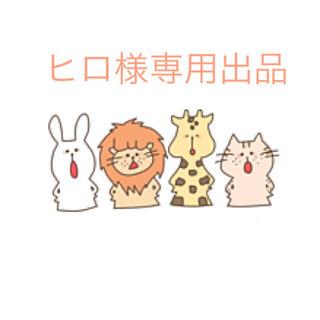 ヒロ様専用ページ(その他)