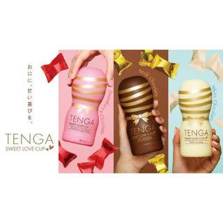 テンガチョコ 三点セット(菓子/デザート)