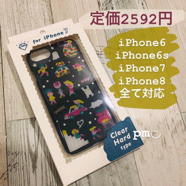 新品未開封 aiueo  クリアハードケース iPhone7ケースの通販 by 説明読まれないかた多すぎです!!泣 お読みください(*_*|ラクマ
