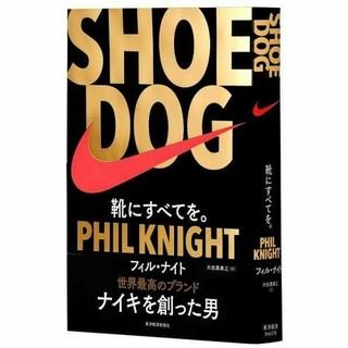 ナイキ(NIKE)のSHOE DOG(その他)