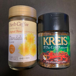 生活の木 - カフェインレスコーヒーセット ノンカフェイン