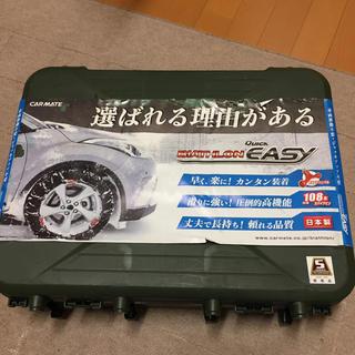 みー様専用  カーメイト QE11(タイヤ)