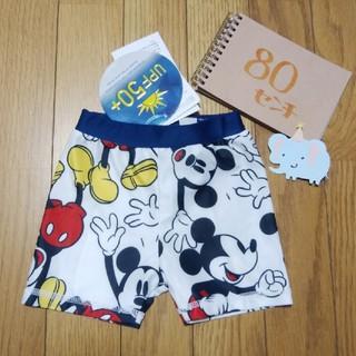 ディズニー(Disney)の80☆新品☆Disney☆ミッキー柄水着☆スイミング☆水遊び☆プール☆UPF50(水着)