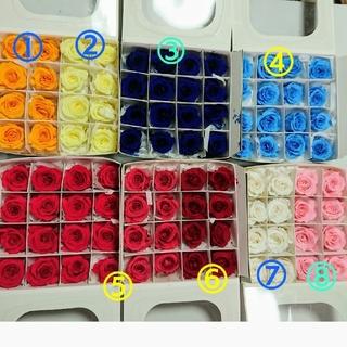 【販売方法を変更❗】ローズ/プリンセスの8色小分け/2セット目から割引あり❗(プリザーブドフラワー)