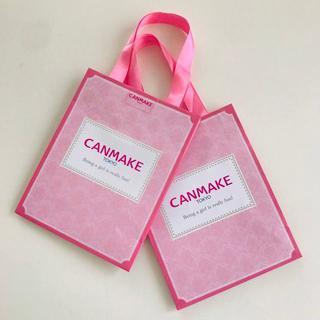 キャンメイク(CANMAKE)の❤︎2個セット❤︎送料込み❤︎キャンメイク福袋ショッパー(ショップ袋)