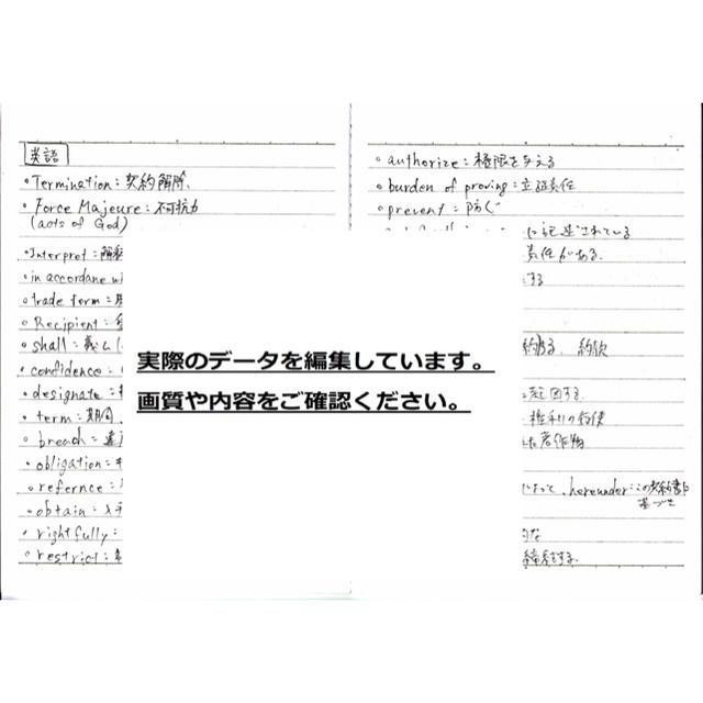 中小企業診断士一次試験7科目合格ノートのデータ エンタメ/ホビーの本(資格/検定)の商品写真