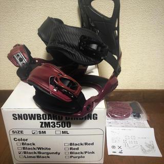 【新品】スノー ボード ビンディング 黒×エンジ SMサイズ zm3500(バインディング)