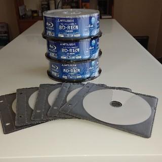 三菱ケミカル - R3【新品】三菱 Blu-rayディスク 1回録画 50GB×3枚