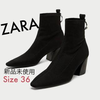 ザラ(ZARA)のZara 新品未使用ZARA リングディテール付 ソックスブーツ36 ストレッチ(ブーティ)