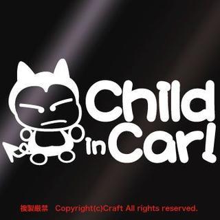 Child in Car/ステッカー(fk/B白)チャイルド/キッズインカー(車外アクセサリ)