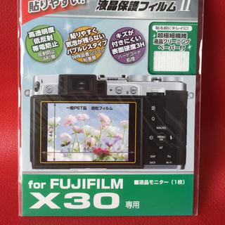 ハクバ(HAKUBA)のハクバ 液晶保護フィルム FUJIFILM フジフィルム X30 専用(その他)